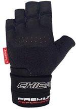 Chiba Premium Wristguard, Schwarz